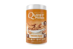 An In Depth Review of the Quest Protein Powder in 2018